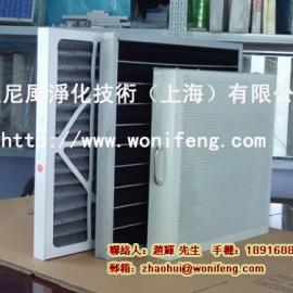 黑色网面活性炭空气过滤器
