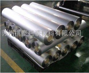 上海铝箔纸生产厂家