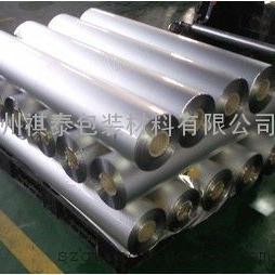 铝箔膜尺寸|现货供应铝箔膜