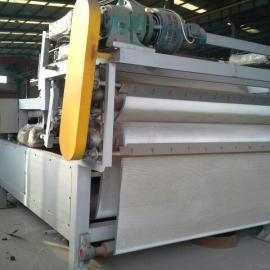 固液分离带式压滤机专业生产厂家