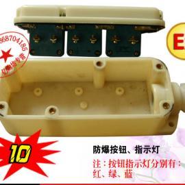 LA5821-A2防爆控制按钮价格