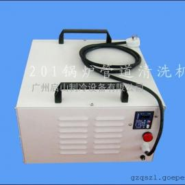 锅炉管道清洗机,锅炉除垢机 KT-201 锅炉管道疏通机