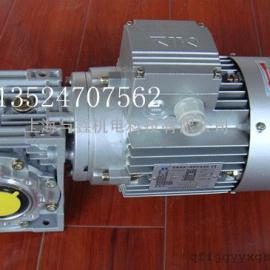 NMRW063减速机/ZIK紫光减速机