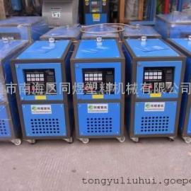 批发销售江浙沪塑料厂专用6-24kw模温机