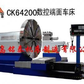 专业数控端面车床 大型数控端面车床CK系列