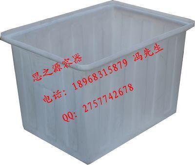 塑胶方盘 塑料白盘 周转箱 储水筐 无毒 无味