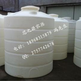 厂家直供6立方大型搅拌罐 6吨化工加药罐
