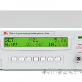 CS9901A电解电容耐压漏电流测试仪