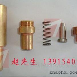 螺母焊接电极螺母电极汽车螺母焊接电极