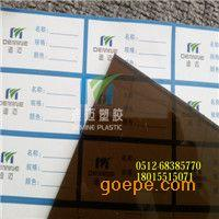 Pc板加工,pmma板加工,品质空间广告pc板印刷商机