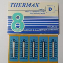 低温板温纸