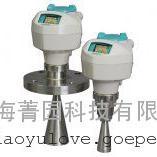 SITRANS LR 200雷达液位计7ML5423