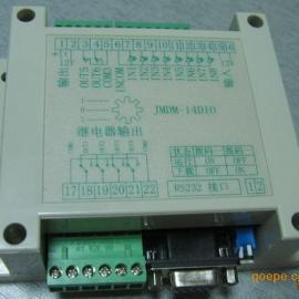 14点工业控制 单片机直流电机步进电机控制器
