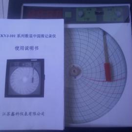 数显记录仪 圆图自动平衡有纸记录仪