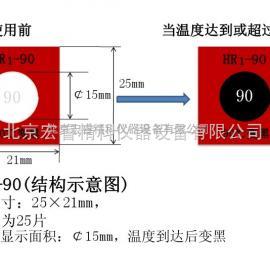 80度母线测温片