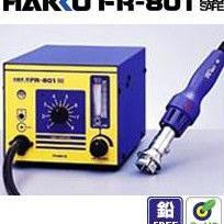 白光FR801热风拔焊台