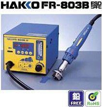 白光FR803B集成电路拔放台