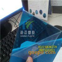 提供阻挡阳光辐射的pc板材pc板,进口高透明pc板