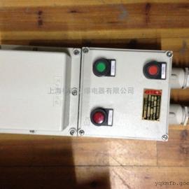 BXK-20A防爆磁力起动箱