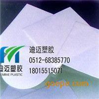 pc聚碳酸酯系列中空板A级pc耐力板厂家直销产品