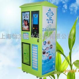 上海怡淳小区自动售水机,绿色屋顶售水机,刷卡自动售水机