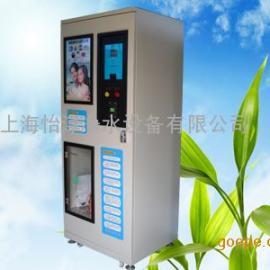 户外LED液晶广告传媒型 自动售水机