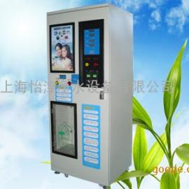 上海怡淳小区自动售水机,刷卡自动售水机,投币售水机