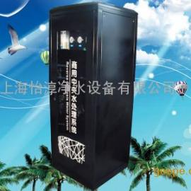 上海怡淳步进式直饮机,中央商用净水机
