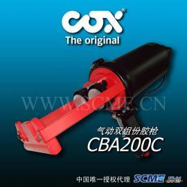 气动双组份胶枪、COX气动AB胶枪400ml