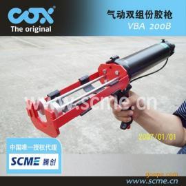 620ml 1:1气动双组份打胶枪、COX气动AB胶枪