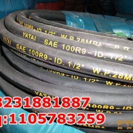SAE 100 R9高压钢丝缠绕胶管