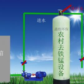 井水发黄净化器排污模式全冲洗排污(鑫煌水处理公司)