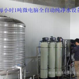 地下水井水发黄净化器占地很小、搬迁方便(鑫煌水处理公司)