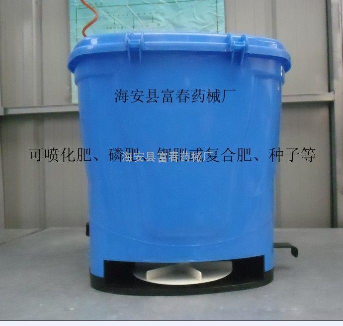 施肥播种机,自动喷肥机,多功能喷化肥机
