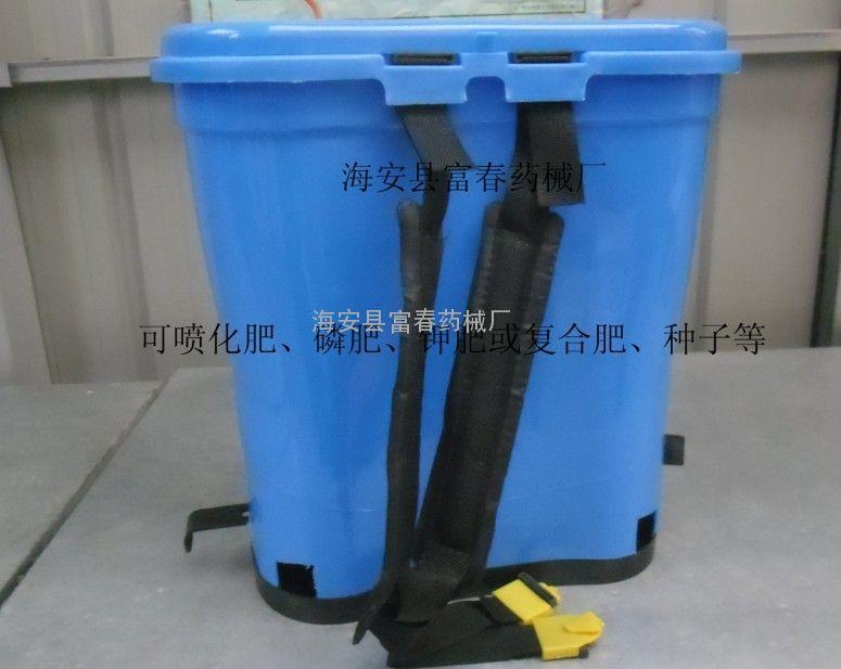 化肥抛撒机器