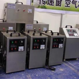 5g臭氧发生器,手提式5g臭氧机,臭氧消毒机,空气消毒机