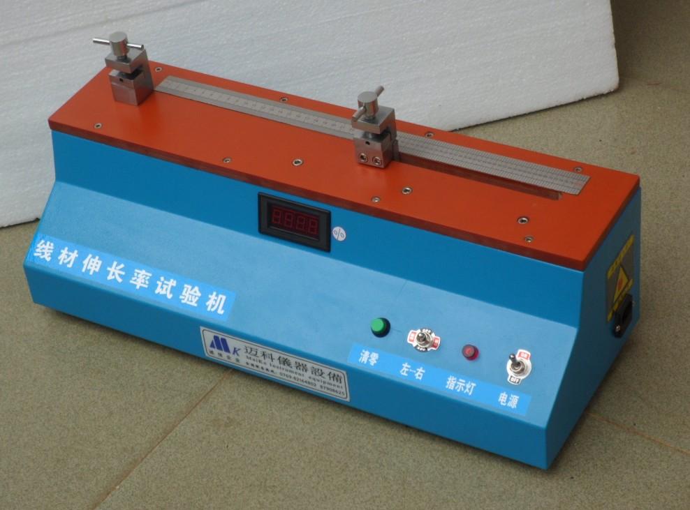 线材铜丝伸长率试验机 线材伸长率试验机
