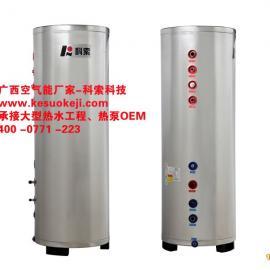 广西热泵-科索科技公司