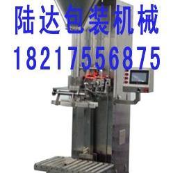 上海超细粉包装机|硅微粉包装机|高岭土包装机