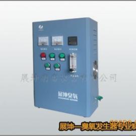 饮用水处理设备臭氧发生器