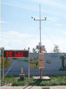 学校气象站生产商