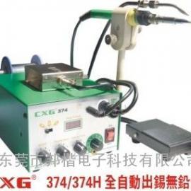 自动出锡无铅焊台