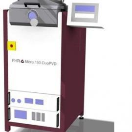 FHR.Micro系列PVD溅射台磁控溅射 双源