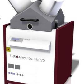 FHR.Micro系列PVD溅射台磁控溅射 三源