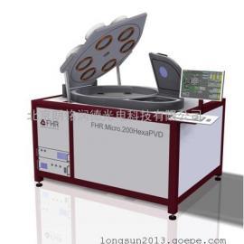 FHR.Micro系列PVD溅射台磁控溅射 四源/六源