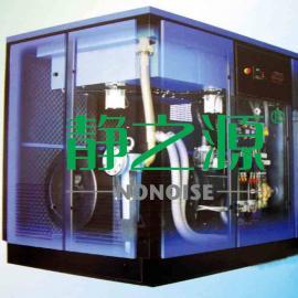 空压机专业降噪