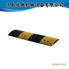 优质橡胶减速带 减速板 减速块