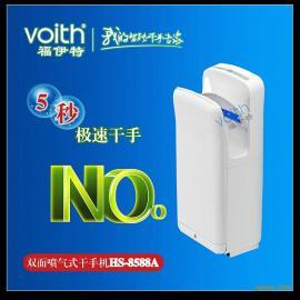 voith供应性能远超T0TO高速烘手机 HS-8588A超级低噪音烘手器