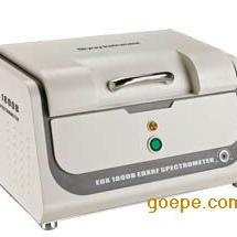 重金属分析仪器 重金属测试仪器 重金属检测仪器