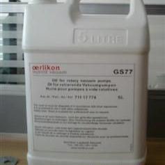 供应莱宝机械泵专用GS77真空泵油